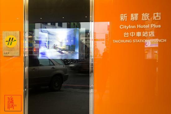CityInn Hotel Plus - Taichung Station Branch: main entrance
