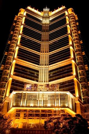 Photo of Skyline Plaza Hotel Guangzhou