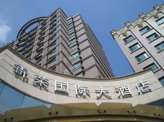 Jinrong International Hotel: Exterior view