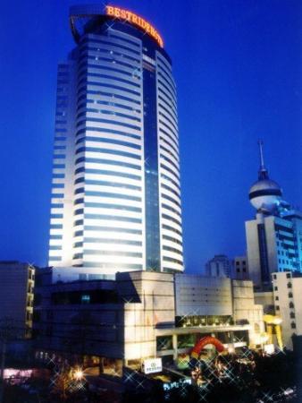 Photo of Hunan Bestride Hotel Changsha
