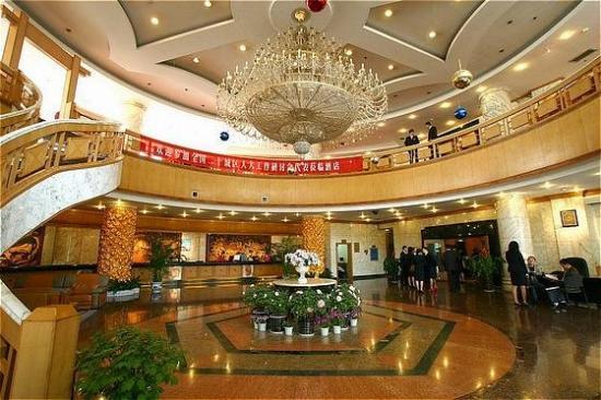 Golden Gulf Hotel: Lobby view