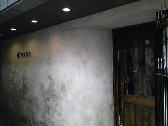 restaurant HIROTO: 12.06.02【ヒロト】店頭