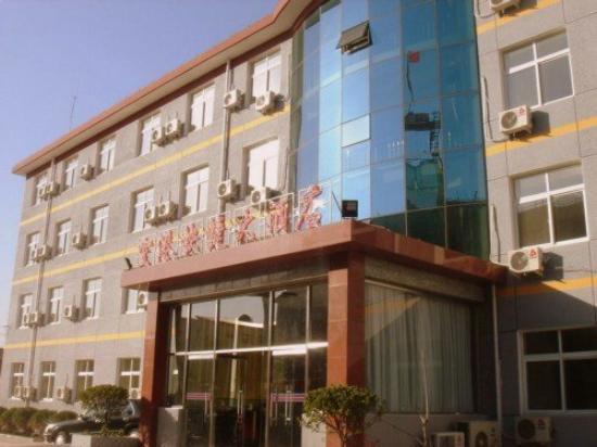 Konggang Lanwan International Hotel