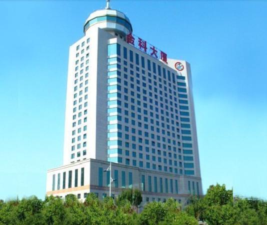 Jian Ke Hotel