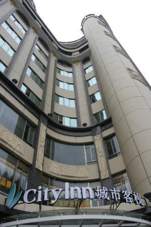 Jin'guang Express Huizhou Jiahua Shopping Plaza