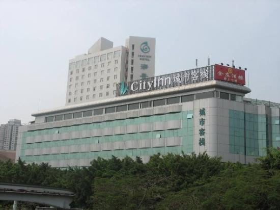 Photo of City Inn (Shenzhen Xinqiao)