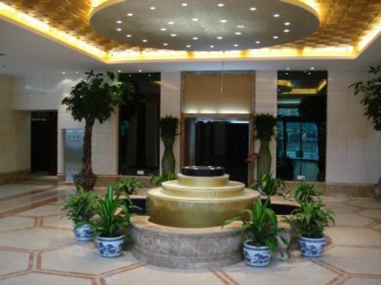 Baolinxuan International Hotel