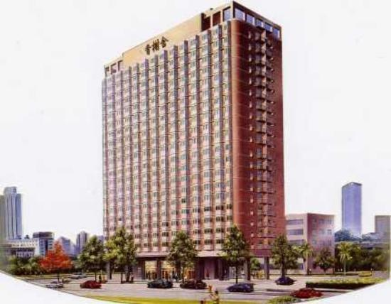 Photo of Beijing Sentury Apartment Hotel