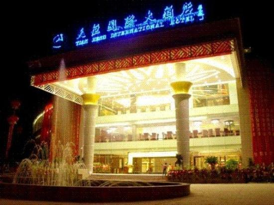 Photo of Tian Heng International Hotel Yiwu