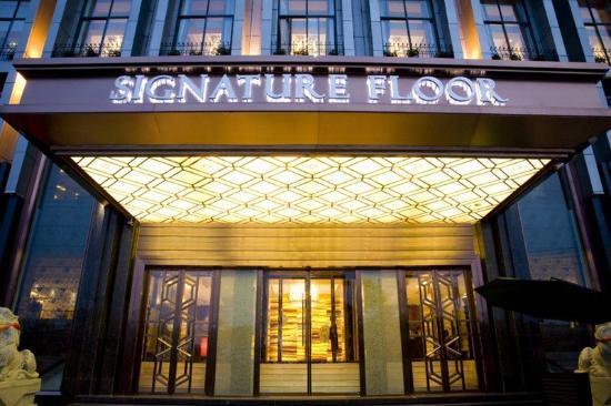 S.Signature Floor Hotel