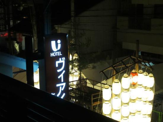 Via Inn Kyoto Shijo Muromachi: 山伏山