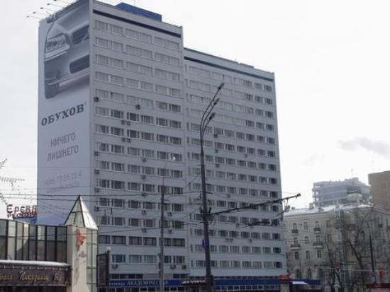Photo of Akademicheskaya Hotel Moscow