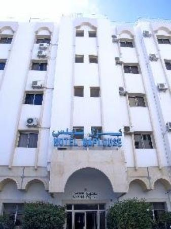 Hotel Naplouse