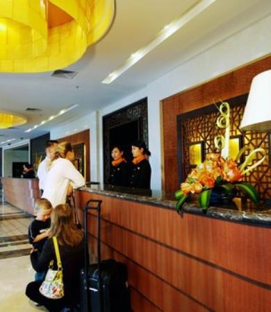 Huarui Danfeng Jianguo Hotel: Lobby