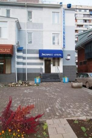Photo of Express-Hotel Krasnodar