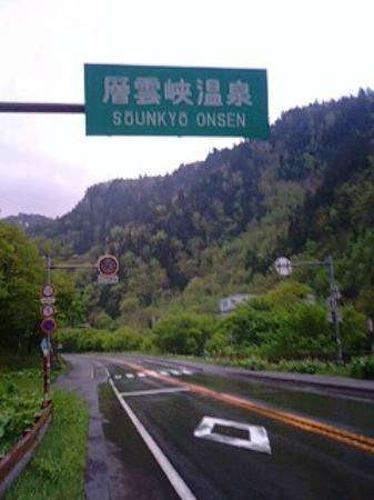 Sounkyo Onsen