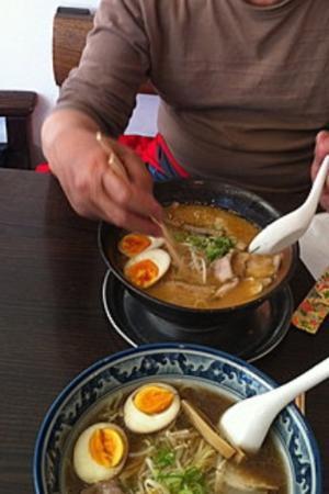 Naniwa: Noodle in soup
