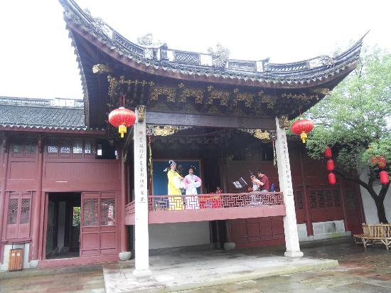 ‪Ningbo Cicheng Ancient Town Site‬