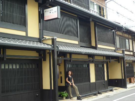 Kyomachiya Ryokan Sakura Honganji: Facciata