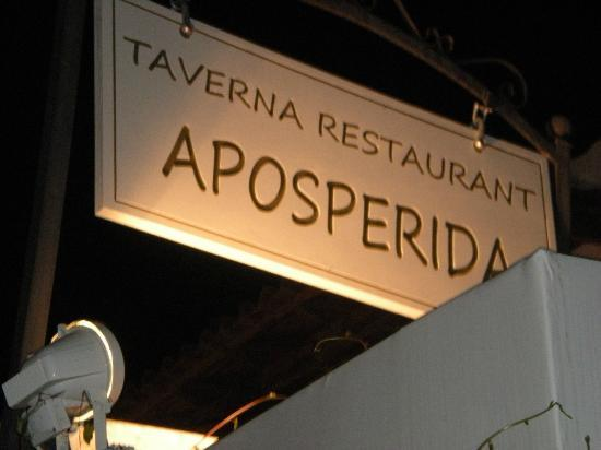 Taverna Aposperida : signpost.