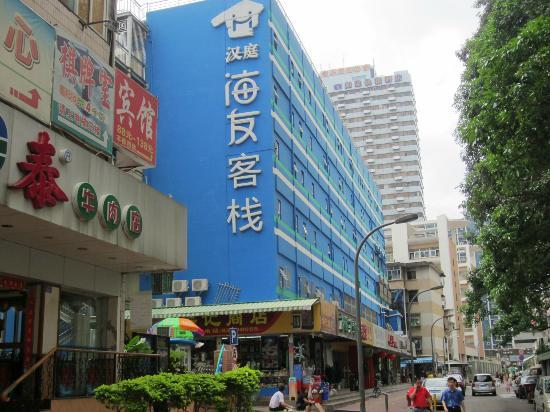 Hanting Hi Inn Shenzhen Luohu Port : Hard to find especially by cab...walk from the subway or main road
