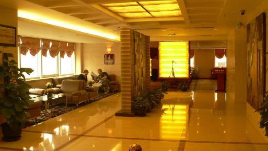 Mehood Hotel Shanghai Changshou: -Lobby
