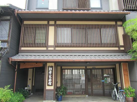 Matsubaya Inn: Directly in front