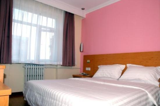Zhong An Inn (Beijing Meiyuan Hotel): Recreational Facilities