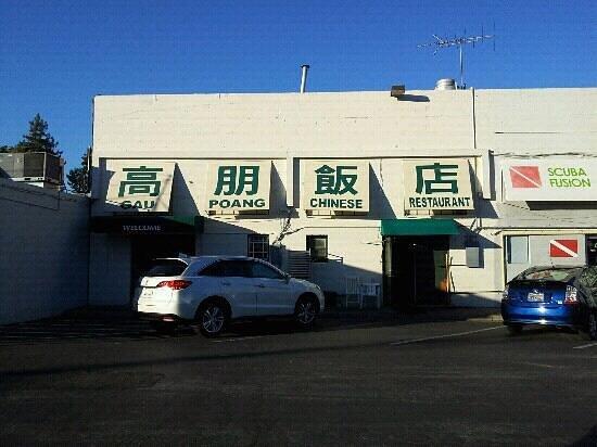 Gau Poang Chinese Restaurant: Gau Poang, Parking in back