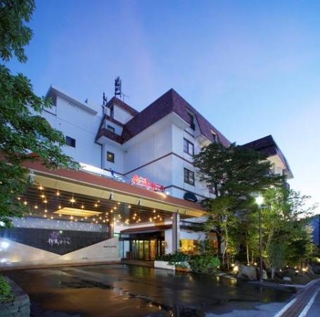 Photo of Toyokan Bekkan Shinyu Hotel Unzen