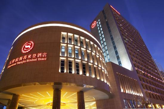Sheraton Tianjin Binhai Hotel: Exterior At Night