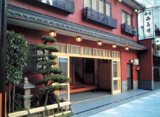 Nishikiro Ryokan: Exterior