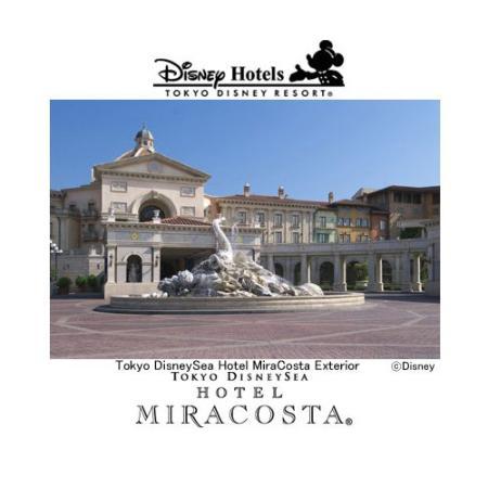 Tokyo DisneySea Hotel MiraCosta: Miracosta