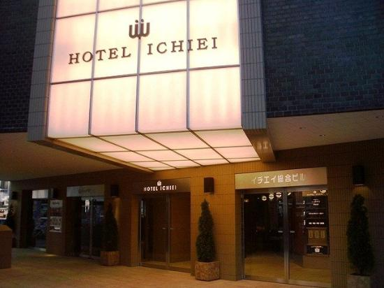 Photo of Hotel Ichiei Osaka