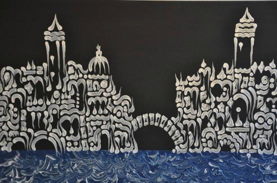 Dero Riflessi di Venezia: Art Picture 6