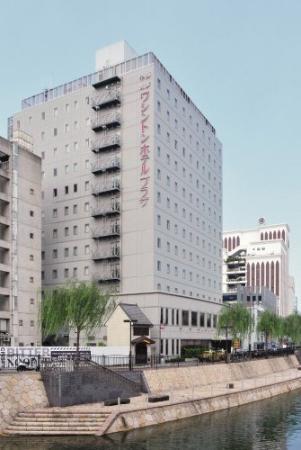 博多中洲 華盛頓酒店