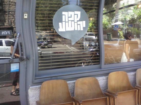 Cafe Yehoshua: Cafe entrance