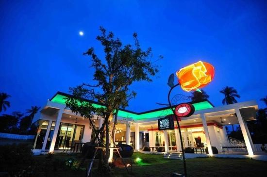 Hang Around Restaurant & Bar: Big Rose