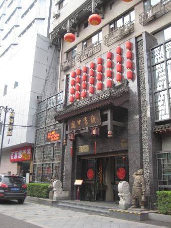 Guan Zhong Hotel Xi'an Nanxin Street: Front of hotel