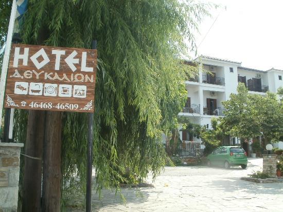 Defkalion Hotel: Entrance