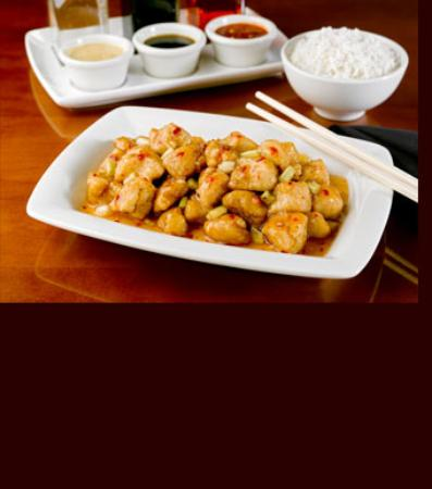 Order online! View menu and reviews for P.F. Chang's in Omaha, plus most popular items, reviews. Delivery or takeout, online ordering is easy and FREE with androidmods.mle: Asian, Chinese, Dinner, Lunch.