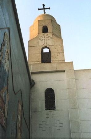 Deir Mar Mina (St. Mina Monastery) Aufnahme