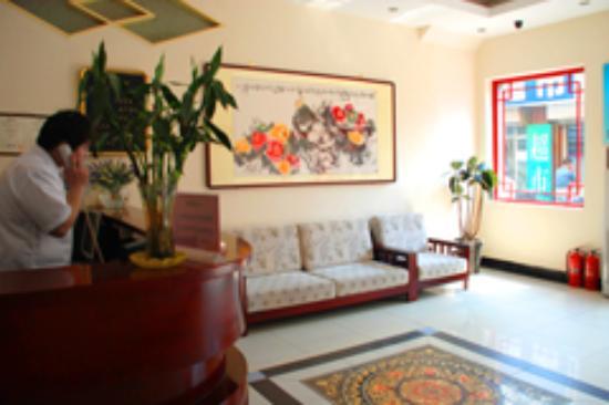 Qinglian Furun Hotel Beijing Railway Station Foto
