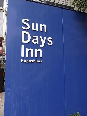 Sun Days Inn Kagoshima: 看板