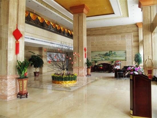 Artland Peninsula Hotel