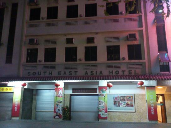 South East Asia Hotel: SEA Hotel