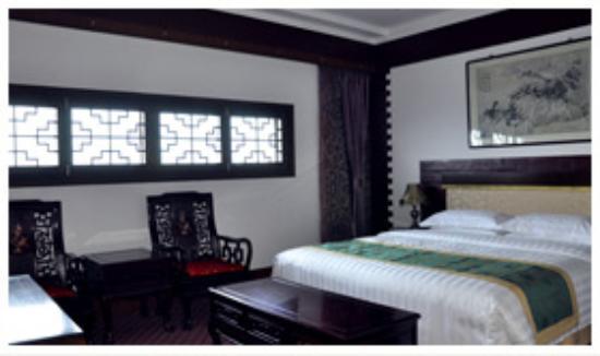 Hao Tian Holiday Hotel