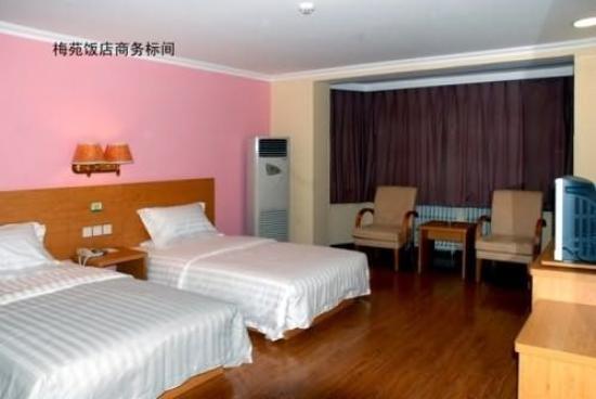 Zhong An Inn (Beijing Meiyuan Hotel): Other