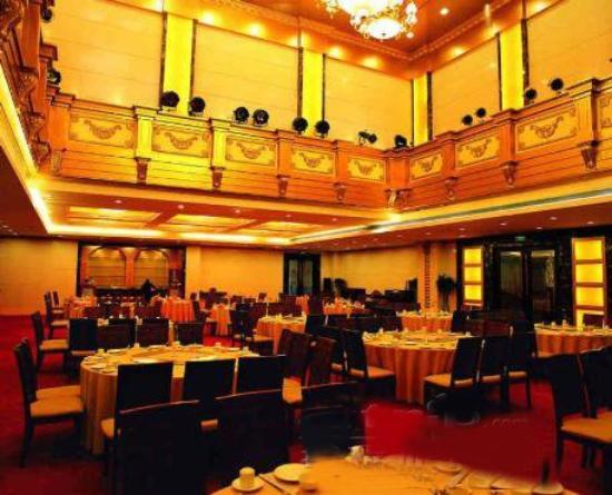 Ming Wah International Convention Centre: Restaurant