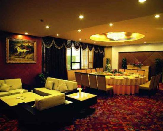 Ming Wah International Convention Centre: Other Hotel Services/Amenities